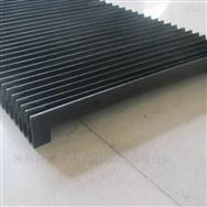 立式磨床一字型耐高温风琴防护罩