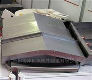 威亚机床护板钢板式防护罩