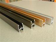 断桥铝型材-门窗型材-门窗料