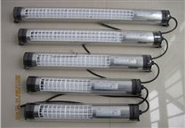 防水荧光工作灯