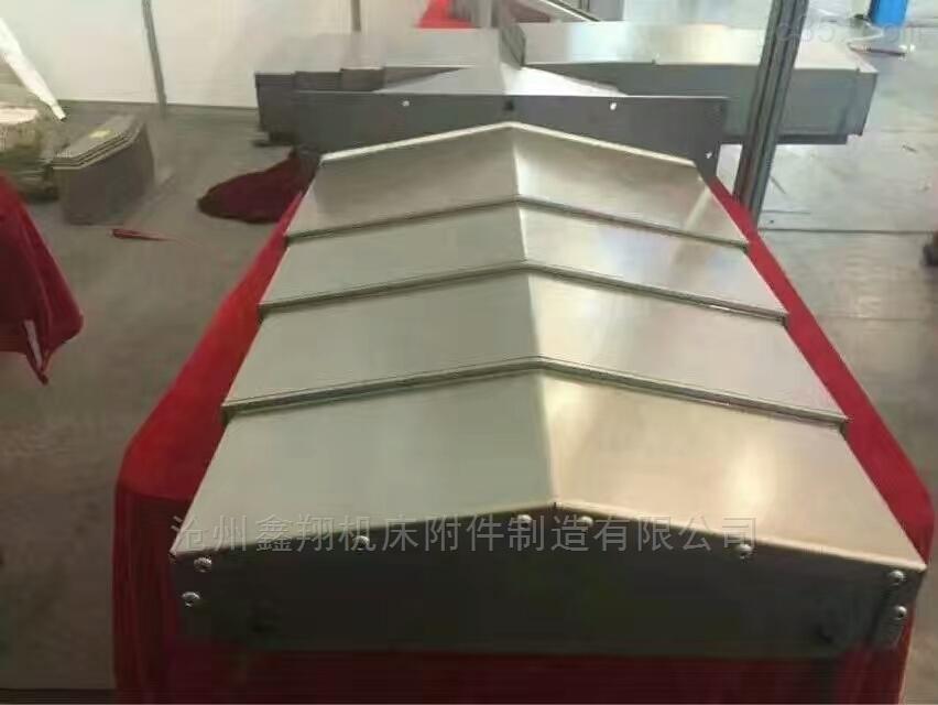数控机床钢板防护罩厂家