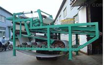 吉林省带式压滤机生产厂家