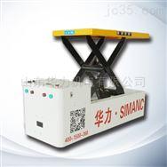 华力机电agv机器人小车