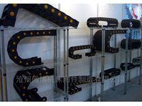 抗氧化桥式尼龙拖链