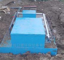RLHB-AO陕西省地埋式医疗污水处理设备价格