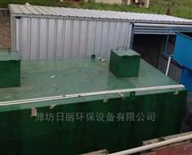 山东小型医院污水处理设备