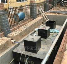 青海地区医院污水处理设备