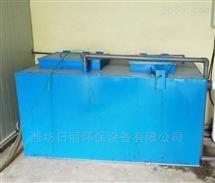 广东地区医院污水处理设备