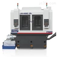 JX-450ZL多工位深孔钻