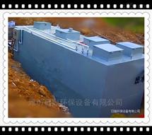 浙江地区医院污水处理设备