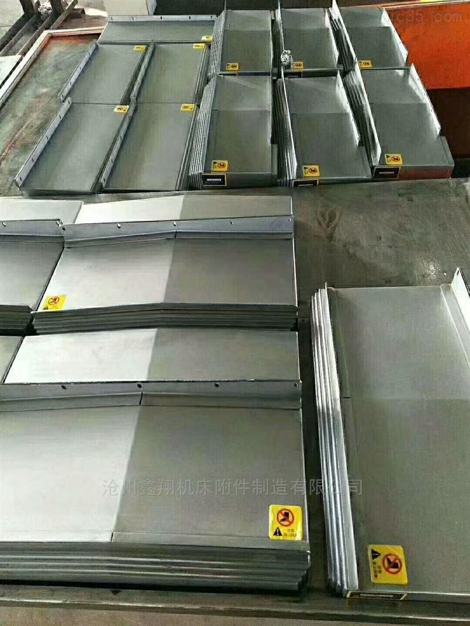 钢板伸缩式防护罩厂