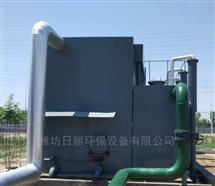 福州市养殖污水处理设备
