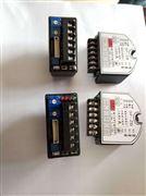 SF-ZA SF-ZB控制模块DCL执行器伺服定位模块