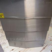 加工中心供應西安導軌不鏽鋼板防護罩