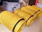 黄色帆布油缸防护罩