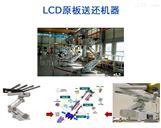 韩国三星SMEC机器人
