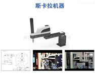韩国三星SMEC斯卡拉机器人