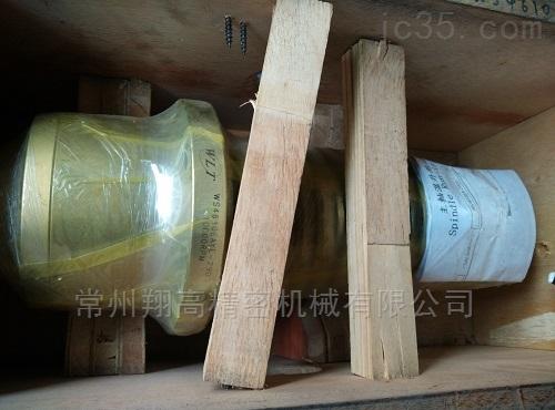 RB4002-现货销售台湾惟隆WLT