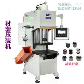 BSW-06KS电液伺服油压机
