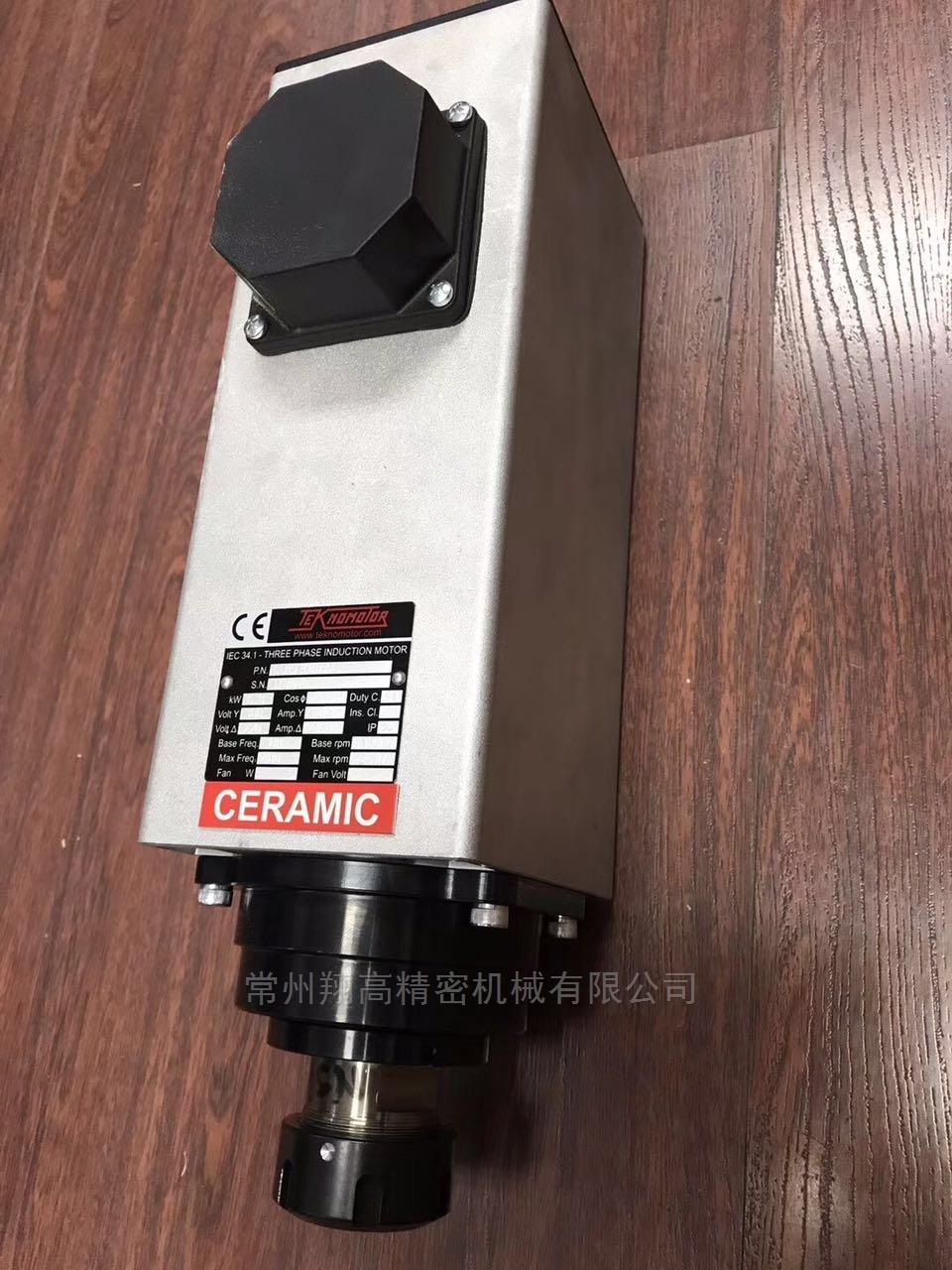 C51/60-B-DB-ER32-现货销售TEKNOMOTOR