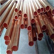 高强度t8紫铜管,c1020铜盘形管*t5耐磨铜管