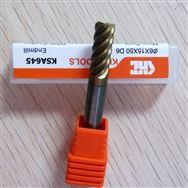 德國KHC側銑6刃平刀 鎢鋼銑刀 立銑刀