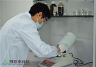 棉花水分测定仪用法及注意事项