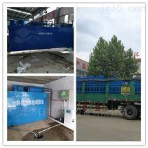 天津地埋一体化污水处理设备