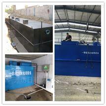 攀枝花市小型医院污水处理设备