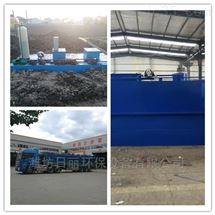 陕西省工业废水处理设备