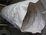 粉尘输送耐磨帆布伸缩布袋