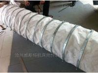 水泥罐车输送超耐磨伸缩布袋