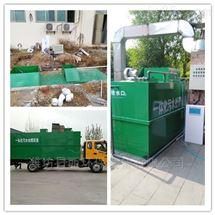 德阳市污水处理设备