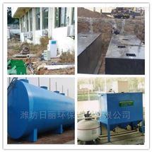 RLHB-AO34 山东地埋一体化污水处理设备