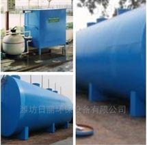 RLHB-AO44 山东地埋一体化污水处理设备