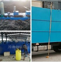 RLHB-AO中山地埋一体化污水处理设备