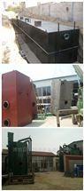 RLHB-AO 江门地埋一体化污水处理设备