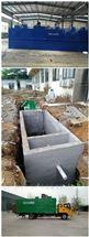 RLHB-AO 潮州地埋一体化污水处理设备