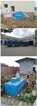 RLHB-AO 徐州地埋一体化污水处理设备