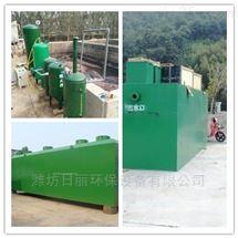淮北市焦化厂污水处理设备