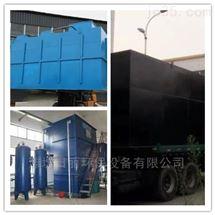 RLHB-AO 焦作地埋一体化污水处理设备