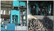 河北日常废旧金属垃圾热压成型设备厂家