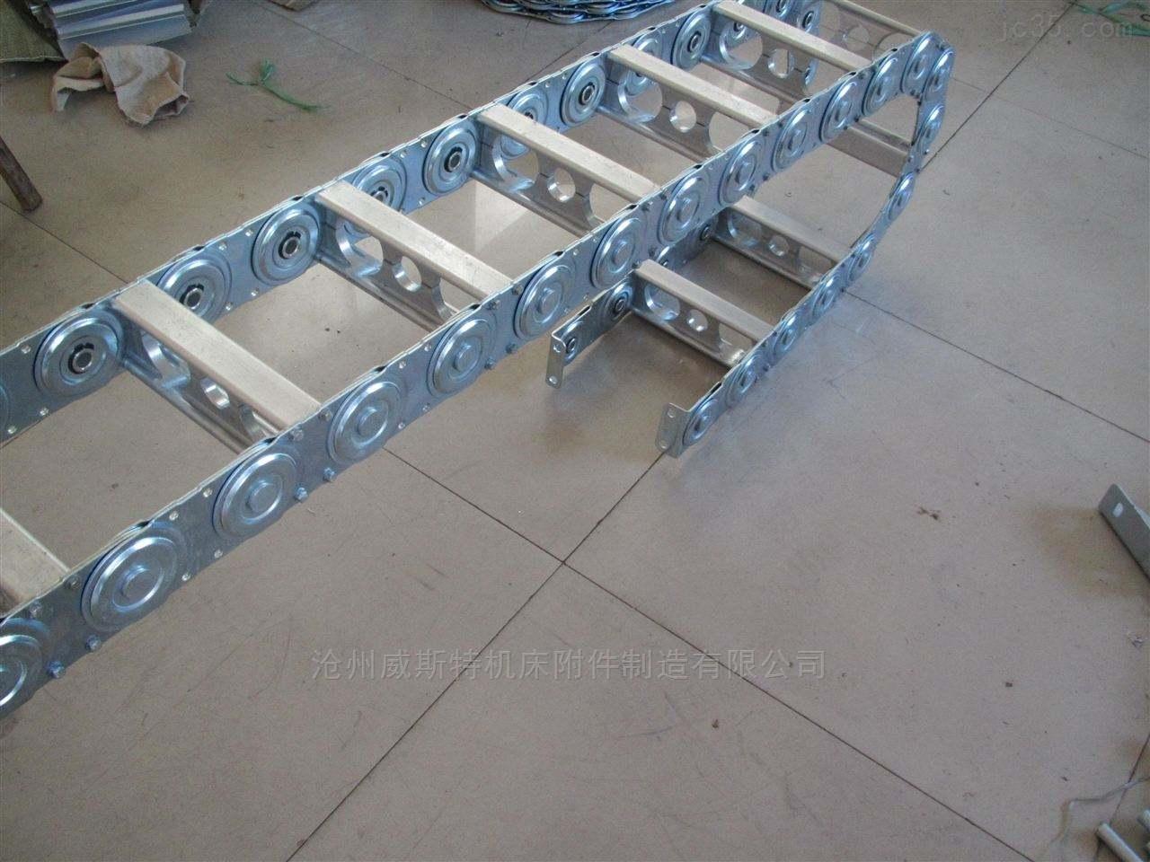 电缆保护打孔式钢铝拖链