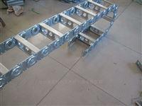 电缆保护传动钢铝拖链