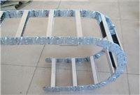 威斯特厂家直销桥式钢铝拖链