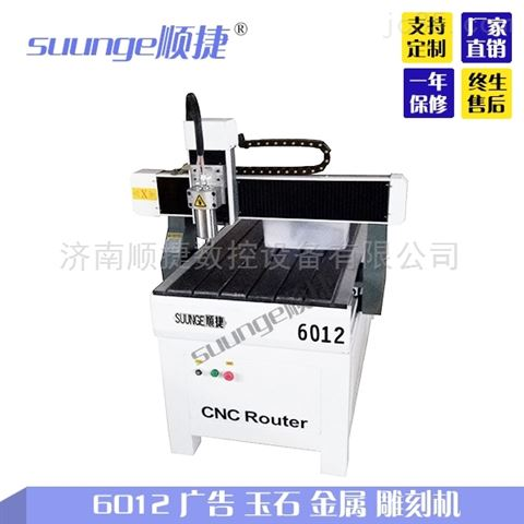 金属石材木工CNC数控厂家直销雕刻机