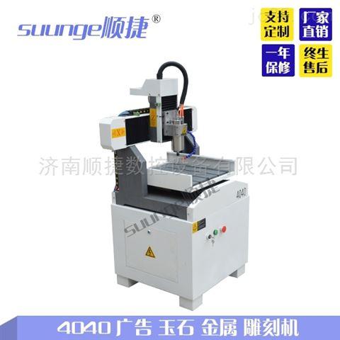 金属数控CNC厂家直销木工亚克力雕刻机