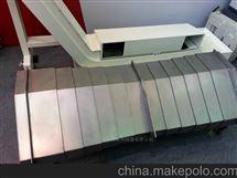 机床1060加工中心伸缩护板