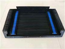 機床風琴式伸縮防護罩