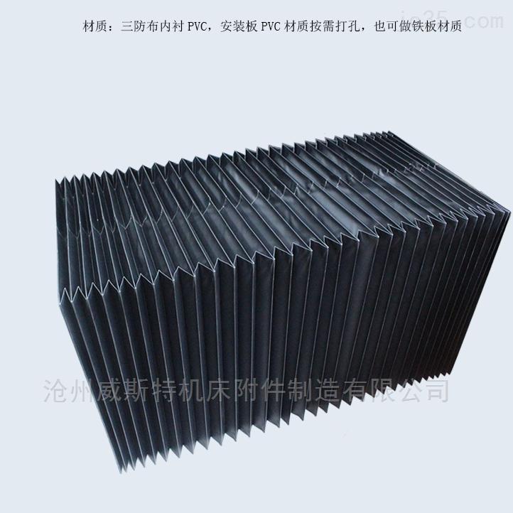 龙门铣风琴防护罩